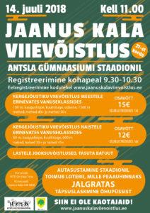 Jaanus Kala viievõistlus 2018